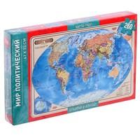 Карта-пазл «Мир политический», 260 элементов